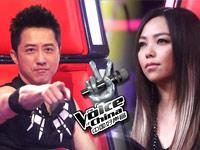 《中国好声音》第二季全网独播